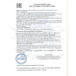Декларация соответствия на корректор