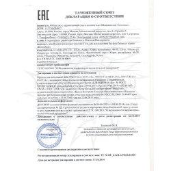 Декларация соответствия на Eyelash Enhancer