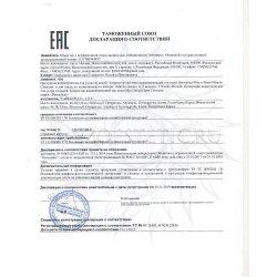 Декларация соответствия на корректоры