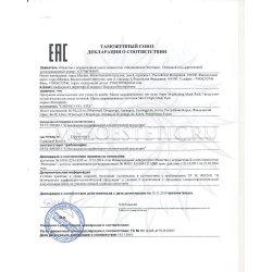 Декларация соответствия на маски 2