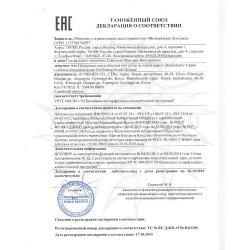 Декларация соответствия на Cosmeceutical Exfoliating Scrub Clean