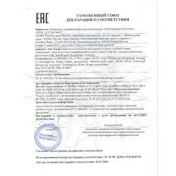 Декларация соответствия на Stem C'rum HL