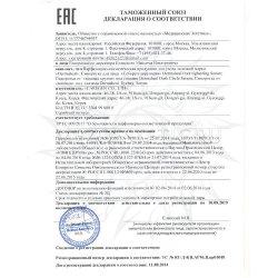 Декларация соответствия на сыворотки 2