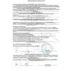 Декларация соответствия Ахдез