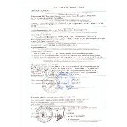 Декларация соответствия Амидин Аква