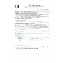 Декларация соответствия Light Dep