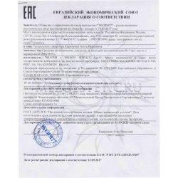 Декларация соответствия на продукцию Dikson