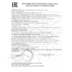 Декларация соответствия на гели Eldan