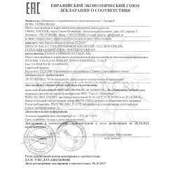 Декларация соответствия на кремы Eldan