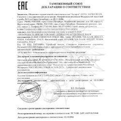 Декларация соответствия на продукцию Eldan 7