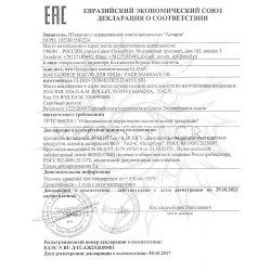 Декларация соответствия на продукцию Eldan 10