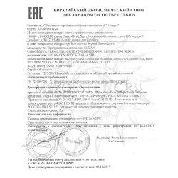 Декларация соответствия на продукцию Eldan 12