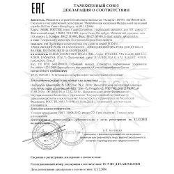 Декларация соответствия на гели Eldan 3