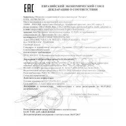 Приложение к декларации соответствия на продукцию Eldan 4
