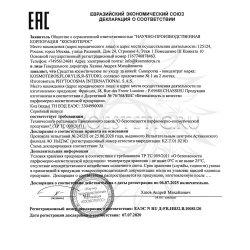 Декларация соответствия на продукцию Florylis 1