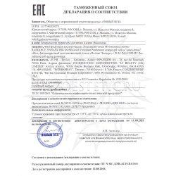 Декларация соответствия на пилинги Gatineau