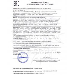 Декларация соответствия на Perfection ultime Gatineau