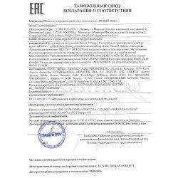 Декларация соответствия на косметику Gatineau 2