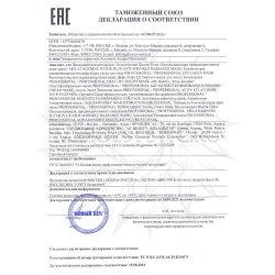 Декларация соответствия на косметику Gatineau 3