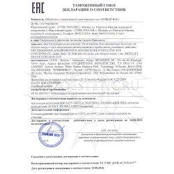 Декларация соответствия на косметику Gatineau 5