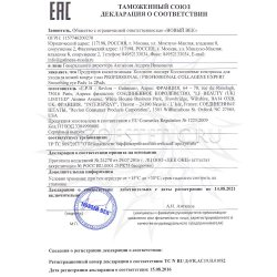 Декларация соответствия на коллагеновые компрессы Gatineau