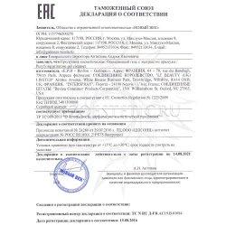 Декларация соответствия на Puryfying Primrose Gel Cleanser