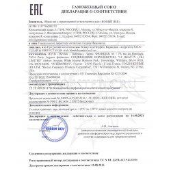 Декларация соответствия на карандаш-корректор Gatineau