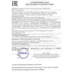 Декларация соответствия на крем для губ Gatineau