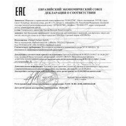 Декларация соответствия на продукцию Gehwol 10