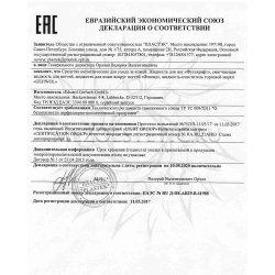 Декларация соответствия на продукцию Gehwol 12