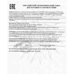 Декларация соответствия на продукцию Gehwol 13