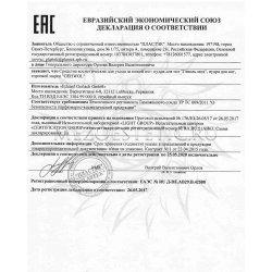 Декларация соответствия на продукцию Gehwol 17