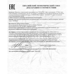 Декларация соответствия на продукцию Gehwol 21
