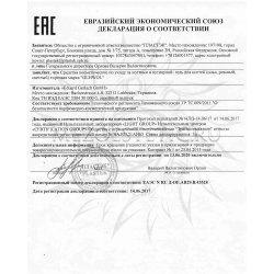 Декларация соответствия на продукцию Gehwol 22