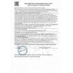 Декларация соответствия на крема марки GiGi