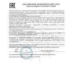 Декларация соответствия на крема GiGi часть 10