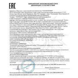 Декларация соответствия на крема GiGi часть 11