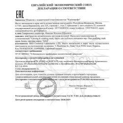 Декларация соответствия на маски Acnon GiGi