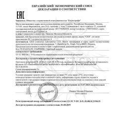 Декларация соответствия на крема GiGi часть 1