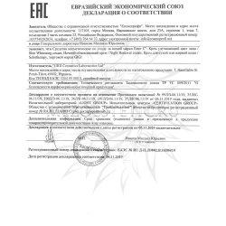 Декларация соответствия на Ester C часть 2