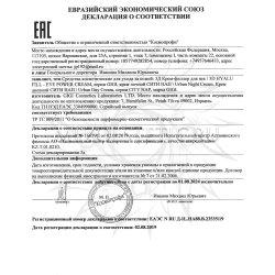 Декларация соответствия на крема City NAP GiGi