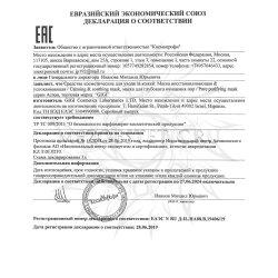 Декларация соответствия на маски GiGi часть 6