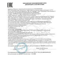 Декларация соответствия на маски GiGi часть 9