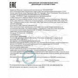 Декларация соответствия на сыворотки GiGi часть 2