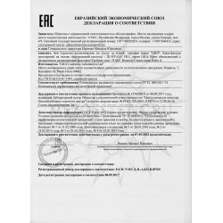 Декларация соответствия на 3D HyalFill Cold Cream