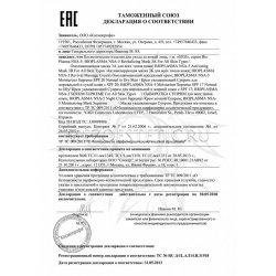 Декларация соответствия на Bioplasma часть 1