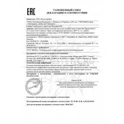 Декларация соответствия на CC Cream Color Corretor