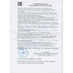 Декларация соответствия на маски GiGi часть 5