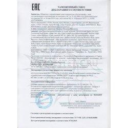 Декларация соответствия на крема GiGi часть 7