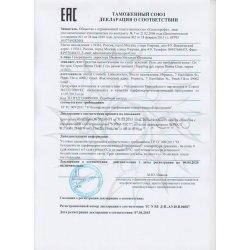 Декларация соответствия на Suppling gel Derma Clear